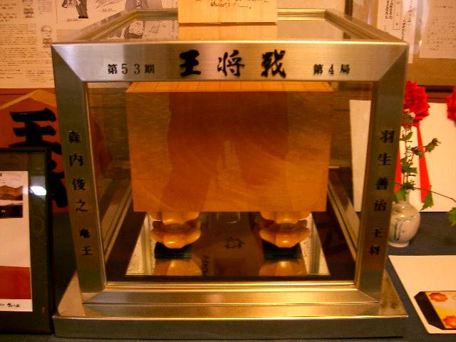 第53期王将戦(将棋盤)